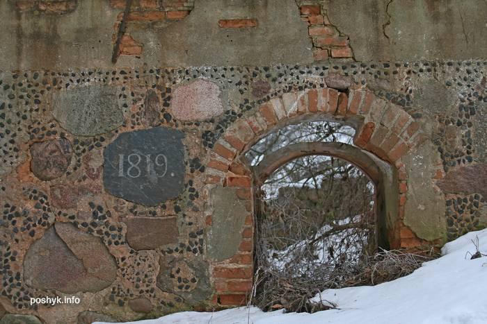 руины водяной мельницы полонечка 1819 год