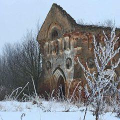 Руины усадьбы Чечотов, деревня Задвея (ледовня)