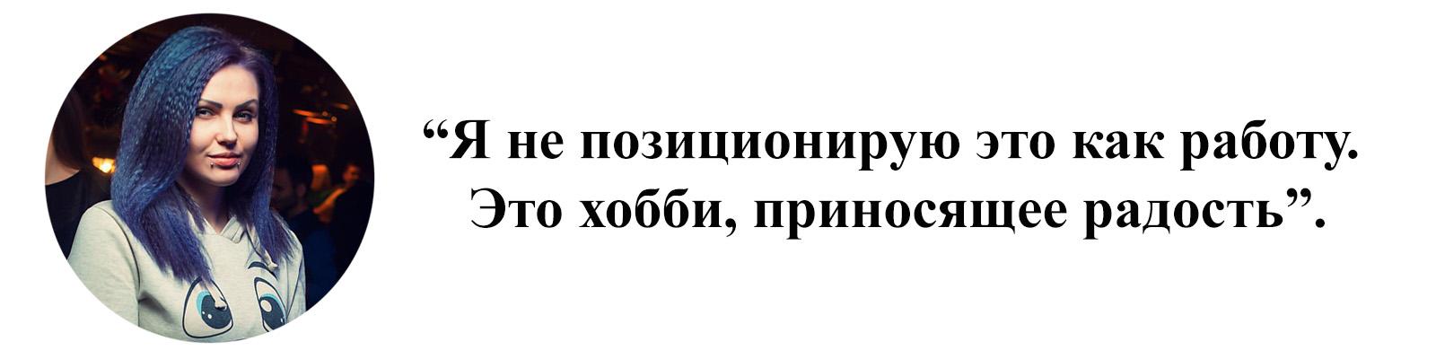 Lesya_Makas