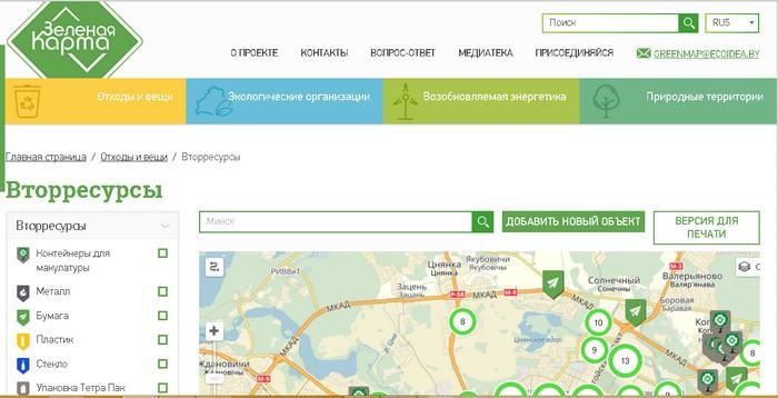 green map belsrus