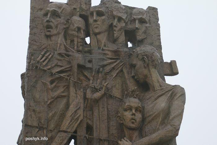 skulpturi trostenec