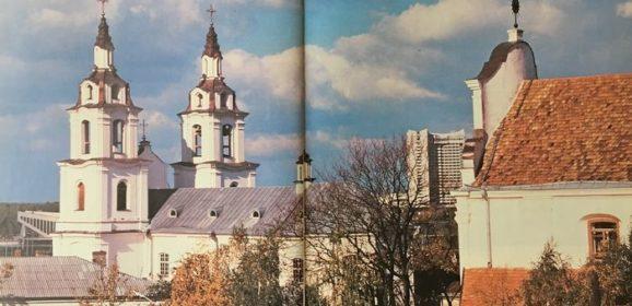 Площадь Свободы в Минске (Соборная площадь)