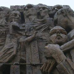 Мемориальный комплекс Тростенец (Лагерь Тростенец)