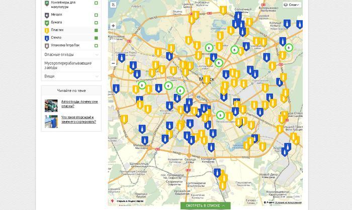 zelenaya_karta_greeen map