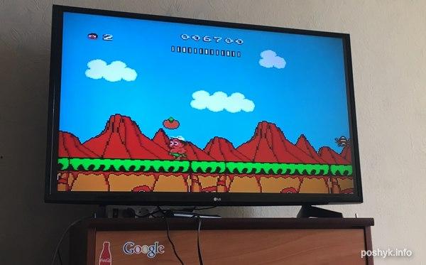 adventure island игра