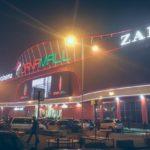 Самые известные и популярные торговые центры Минска