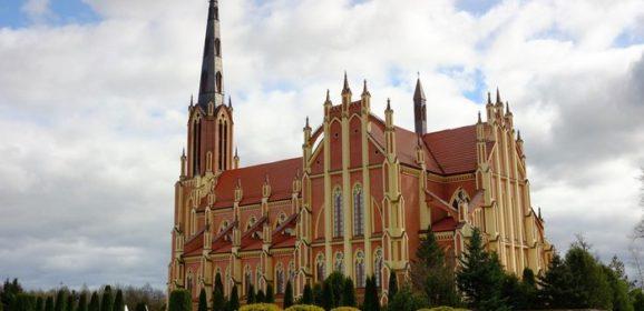 Троицкий костёл в Гервятах (Костёл Святой троицы)