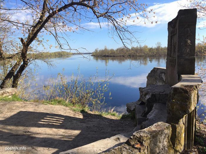 park usadba gervitov