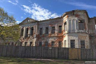 Усадьба Горваттов в Наровле (Гомельская область)