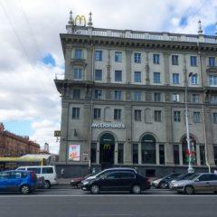 Заведения возле метро Октябрьская