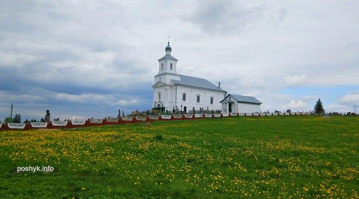 церковь св. Козьмы и Демьяна