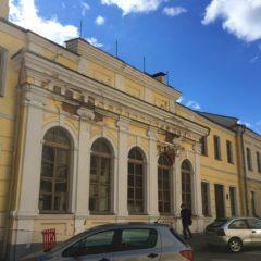 Улица Раковская в Минске