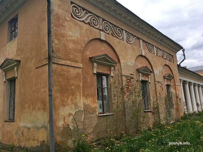 dvorec rdultovskih snov