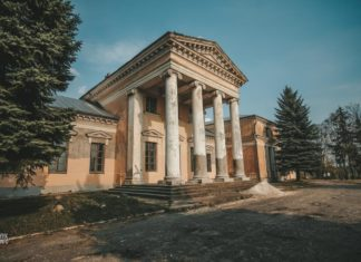 Дворец Рдултовских