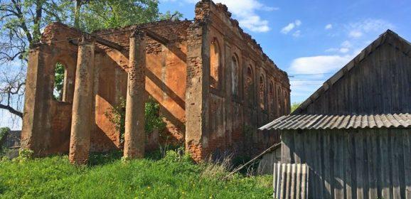 Заброшенный храм в Старинках