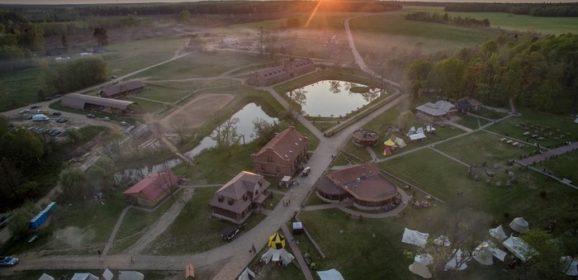 Усадебно-парковый комплекс «Парк истории Сула»