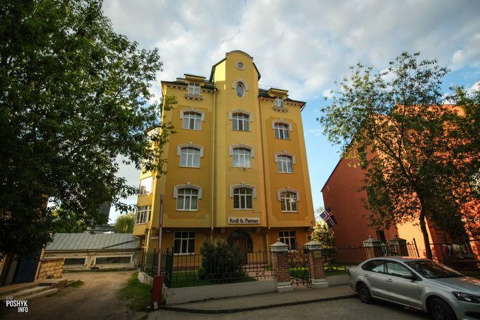 Дом по улице Раковская 16б
