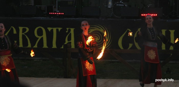 festival sviata solnca 2017 fire