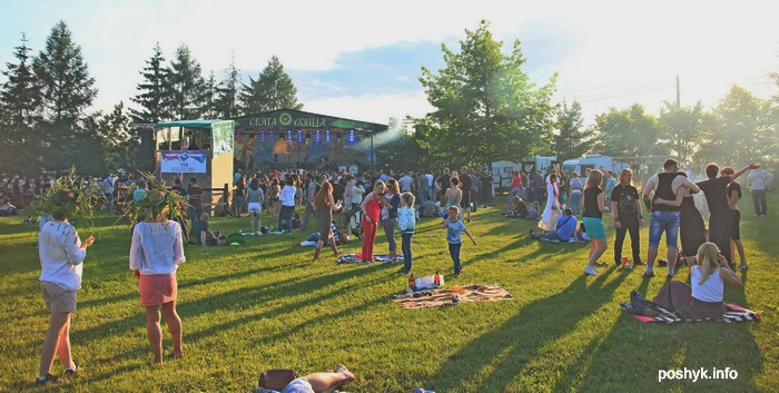 festival sviata solnca 2017