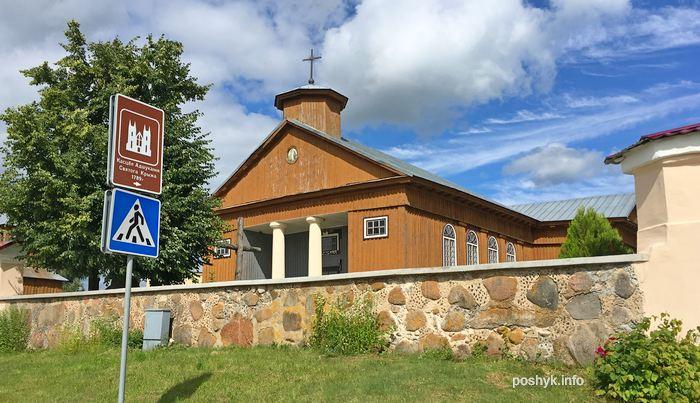 kostel v zhirmunah