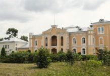 Дворец Чапских в Прилуках вблизи Минска