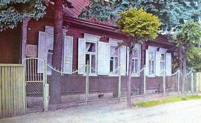 дом где жил якуб колас пинск