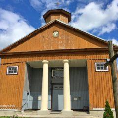 Костёл Отыскания Святого Креста в деревне Жирмуны