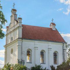 Георгиевский костёл в деревне Ворона