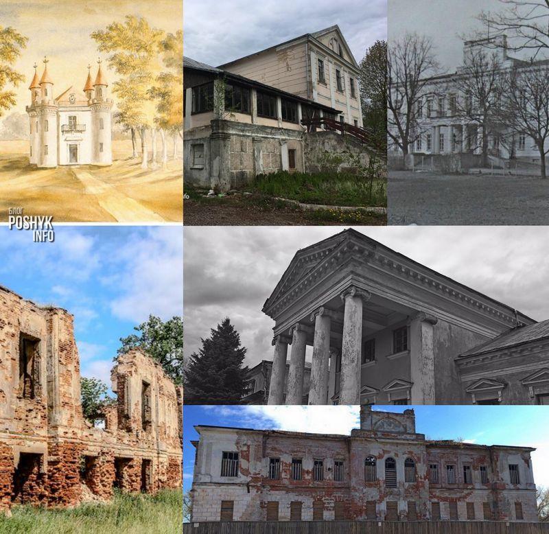 Заброшенные усадьбы в Беларуси