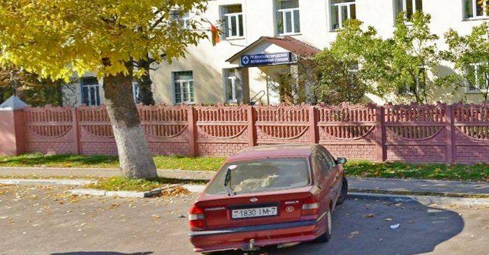 Минская городская ветеринарная станция