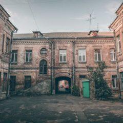 """Интересные места в Бобруйске: дом """"Порт-Артур"""""""