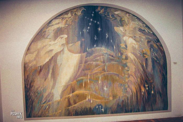 музей в заславле