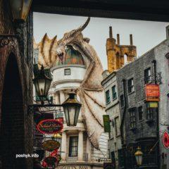 Фэнтези парк в Орландо по вселенной Гарри Поттера.