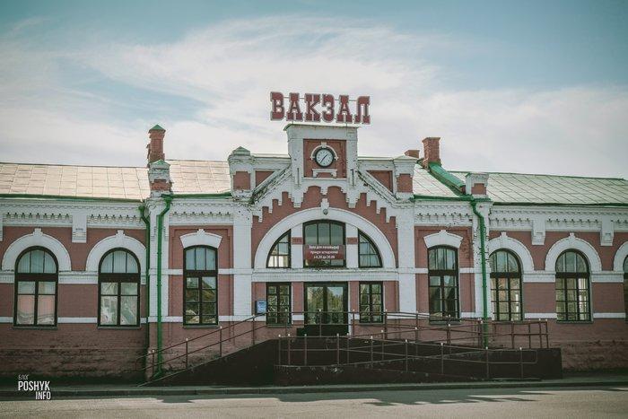 расписание поездов Минск Бобруйск