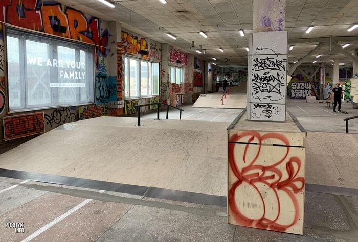 Крытый скейтпарк Магистер в Минске