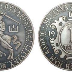 Первая белорусская криптовалюта — ТАЛЕР
