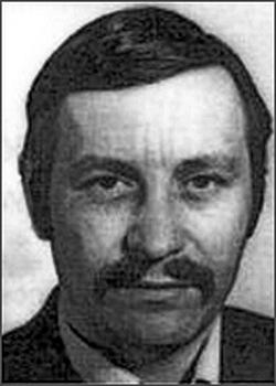 Валерый Панамароў