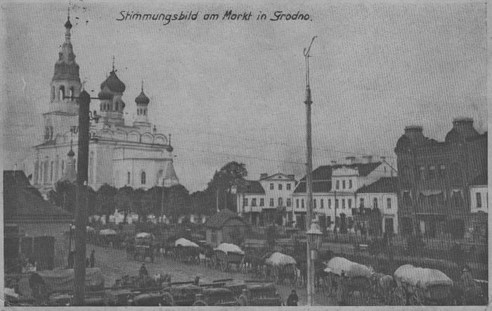 Софийский собор в Гродно