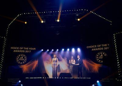 премия выбор года 2017