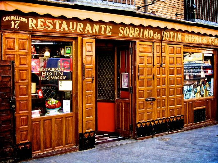 самый старый ресторан в мире