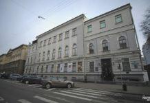 Улица Карла Маркса в Минске