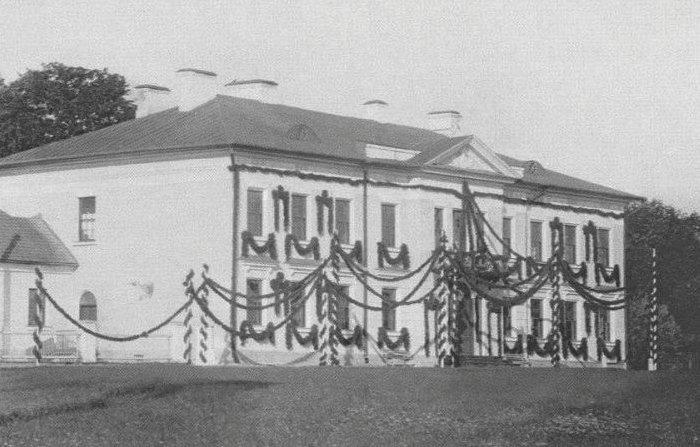 Старое фото Дворец в Бешенковичах