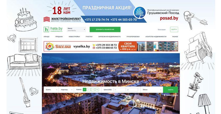 Зарубежные сайты по продаже недвижимости купить квартиру студию в финляндии