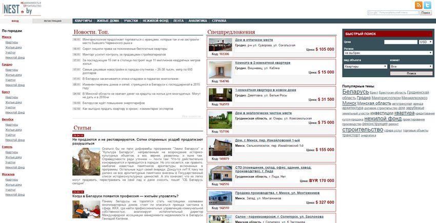 Зарубежные сайты по продаже недвижимости ocean view hotel дубай джумейра