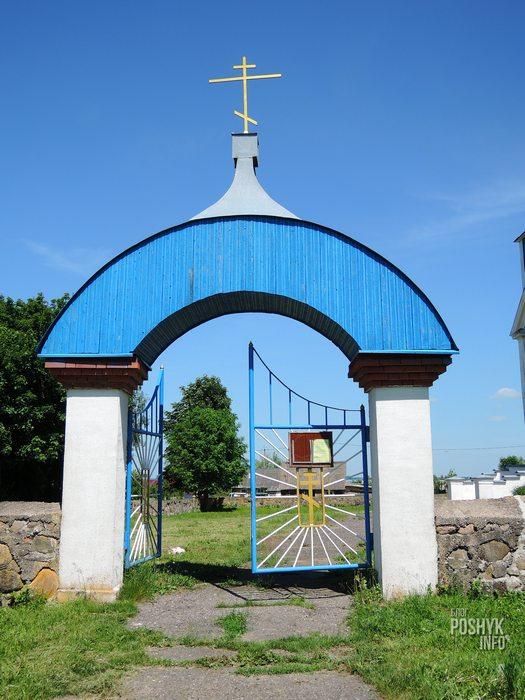беница ворота