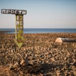 Город Молога – российская Атлантида