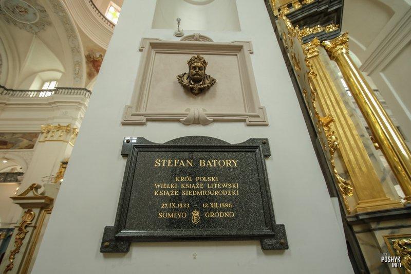 Памятная табличка королю Стефану Баторию в Гродно