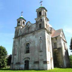 Заброшенный костел Святой Троицы