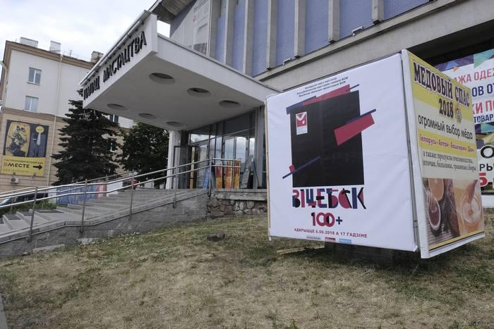 выставка на козлова 3