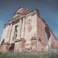 «Ошмянская Голгофа» – руины костела францисканцев